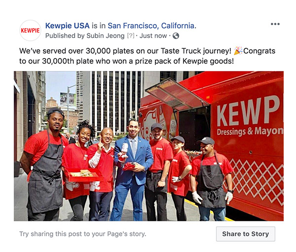 Social Media Marketing for kewpie